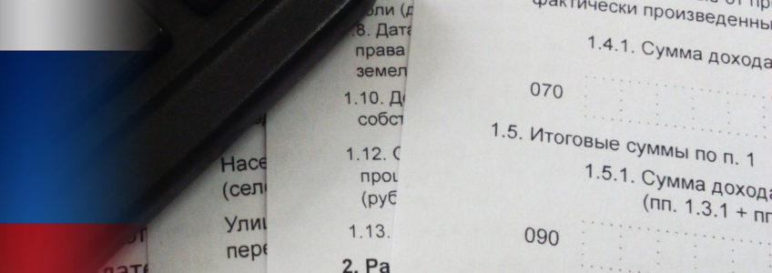 Tłumacz język rosyjski | Świdnica
